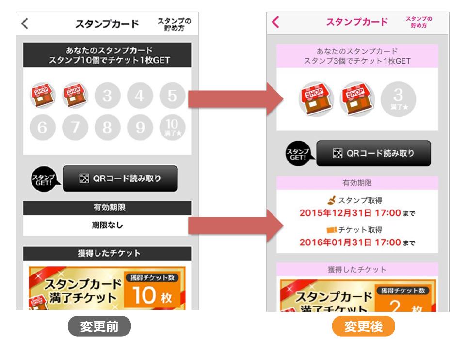 20151222_GMO-AppCapsule機能拡充-002 (002)