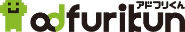 adfurikun_logo_20140723
